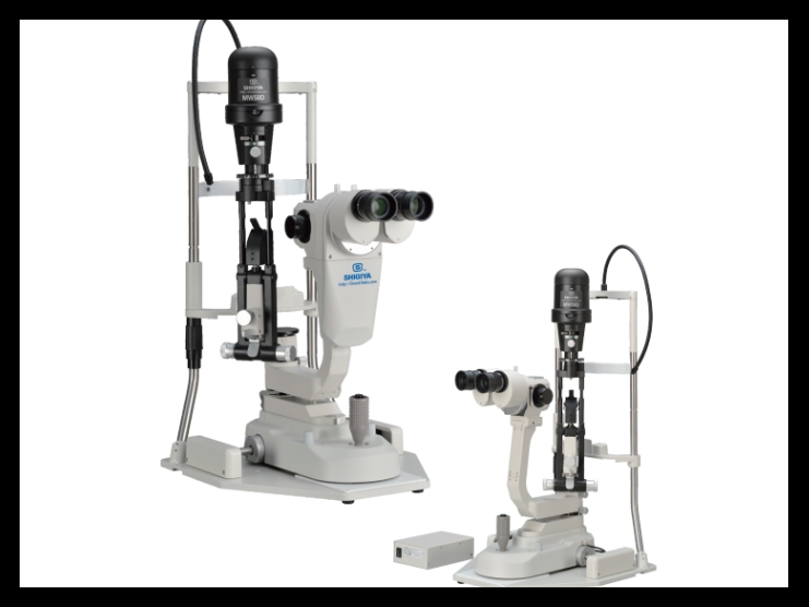 GS Slit Lamp